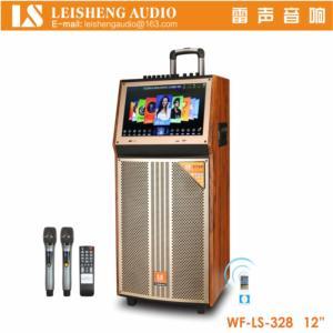 Portable multimedia video audio  LS-328