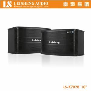 Professional Karaoke Speaker  LS-K7078