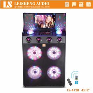 Professional Active Speaker    LS-4128
