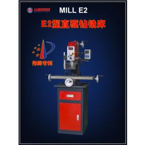 E2 direct drive drilling and milling machine