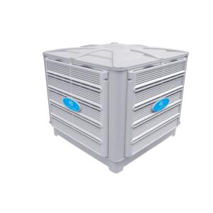 Keruilai Industrial Air Cooler KD18