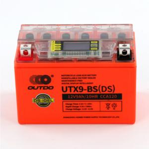 Digital Display Intelligent Motocycle BatteryYTX9-BS(DS)