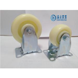 INDUSTRIAL CASTERS AND WHEELS SERIES