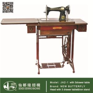 domestic sewing machine complete set