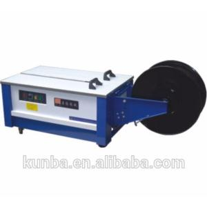 Kzb-II Adjustable semi-automatic Strapping Packing Machine