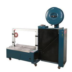 MH-101B Automatic Strapping Packing Machine