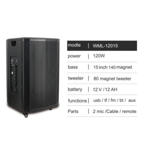 WML-12015