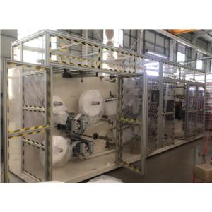 KN95 MASK FORMING MACHINE