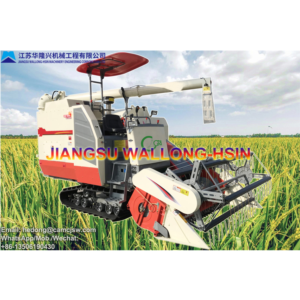 Self-propelled Full-Feed Crawler Combine Harvester CA-100