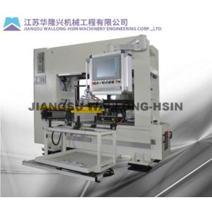 JJM Series Automatic Straightening Machine (Mechanical)