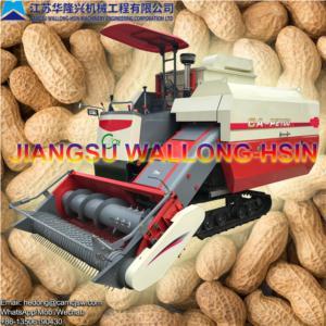 Self-propelled Full-Feed Crawler Peanut Combine Harvester CA-P2100
