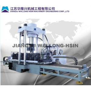 JES Series Large Tonnage Hydraulic Manual/Automatic Integrated Straightening Machine