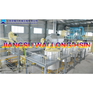Oilseed Processing Line