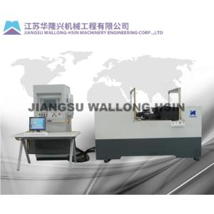 YW10-J series automatic rounding machine