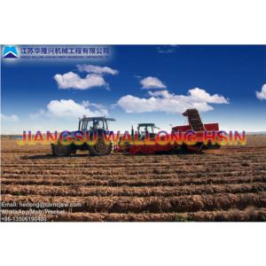 Potato Harvester 1710B