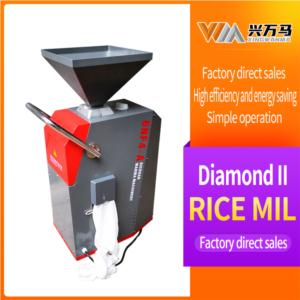 Diamond II 6NF4A single rice machine
