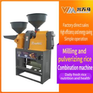 Diamond I 6NF4E-9FC21 combined rice machine