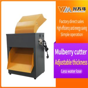 93QS0.2 Leaf chopping machine