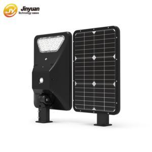 Intelligent Integrated solar light