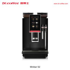 Minibar Series Commercial Fully-automatic Coffee Machine
