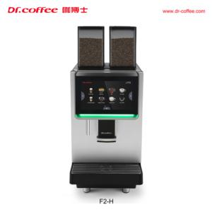 F2-H F2 Plus Commercial Fully-automatic Coffee Machine