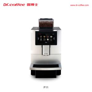 F11 Series Commercial Fully-automatic Coffee Machine