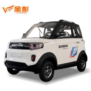 NAME K9 electric car MADE IN CHINA JIN PENG BRAND