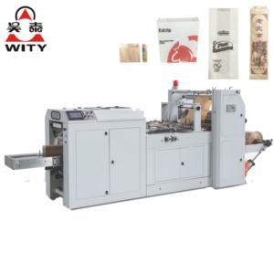 Automatic High Speed V-bottom Paper Bag Making Machine