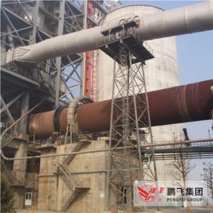 Chemical rotary kiln