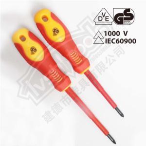 2PCS VDE screwdriver