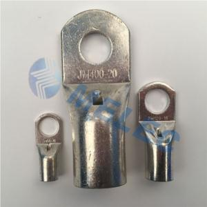 JM(JGY) Cable Lug