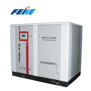 single screw air compressor