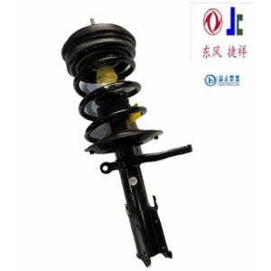 chrysler concorde Front shock absorber