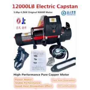 Electric capstan