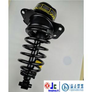 Ford Five Hundred  rear shock absorber