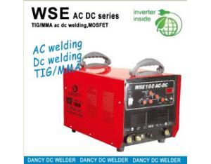 Aluminium ac dc tig welding machine