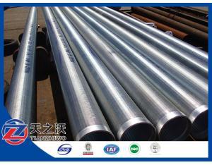 Galvanized Johson water well screen pipe(30 years)