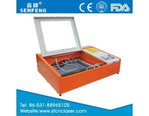 Mini Laser Cutting Machine SF400