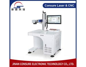 Consure Fiber Laser Marking Machine for metal