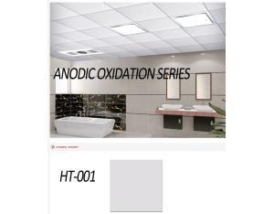High Quality Aluminium Ceiling