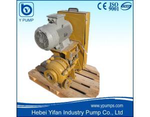 Mud Slurry Centrifugal Pump from China