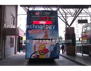 Bus LED banner signs/ Bus LED Displays/Vehicle Mounted LED Displays:P5/P6/P7.62