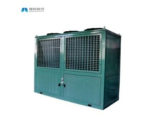 Box Type Condensing Unit With V Type Condenser For Cold Room and Cold Store