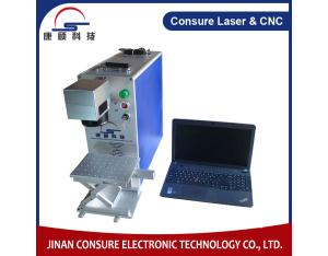 Portable Fiber Laser Marking Machine for stainless steel/aluminum