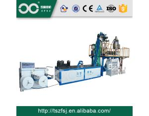 High Speed Single Blade Labyrinth Type Drip Irrigation Tape Making Machine
