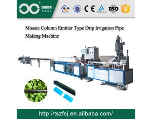 Mosaic Column Emitter Type Drip Irrigation Pipe Making Machine
