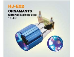 LED MUFFLER SERIES-HJ-E02