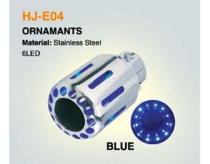 LED MUFFLER SERIES-HJ-E04