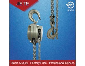 Stainless Manual Gear Chain Hoist HSZ