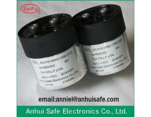 cylinder capacitor dc link capacitor 470uf 1200VDC for wind power solar power industrial frequency